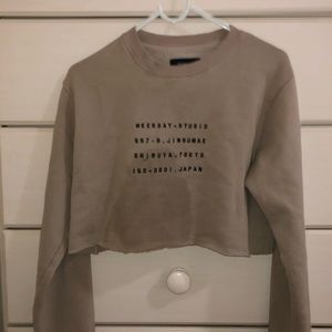 cotton on beige sweatshirt
